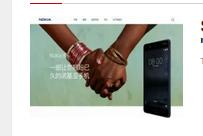 """Segera dirilis, Nokia 8 yang dijuluki """"Selfie Monster"""""""
