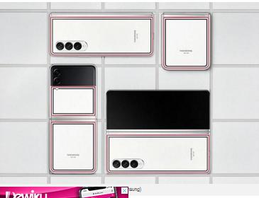 Barang Samsung Galaxy Z Fold 3 dan Flip 3 Thom Browne Edition sudah habis terjual