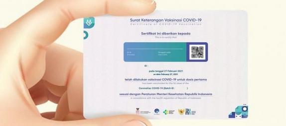 Cara Download Sertifikat Vaksin Covid-19 di PeduliLindungi